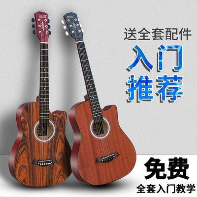 41寸民谣吉他初学者38寸学生新手专用男女生入门练习琴木吉它乐器