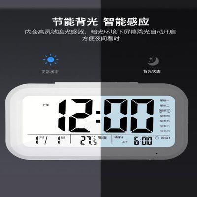 康巴丝电子充电闹钟创意学生用静音床头卧室夜光儿童简约智能时钟