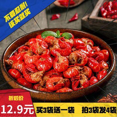 【桃花虾】小龙虾麻辣虾尾即食袋装真空包装熟食香辣虾球鲜活现做