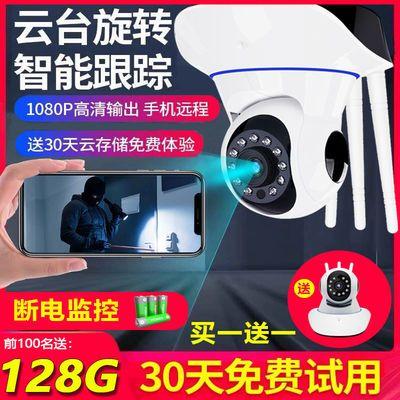 无线360度全景摄像头手机wifi网络远程室外家用高清夜视监控器