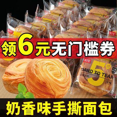 【特价2斤】营养手撕面包全麦早餐点心面包整箱批发休闲食品1斤