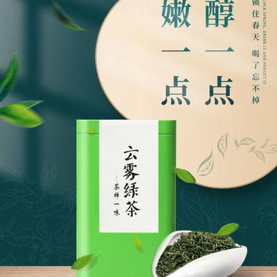 茶叶绿茶叶2020新茶高山崂山云雾日照浓香型清香型罐装散装多规格