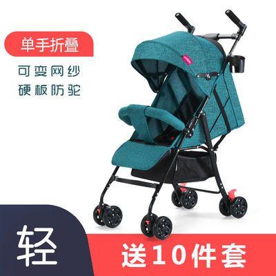 46453/婴儿车推车可坐可躺外出可折叠小推车宝宝小孩儿童超轻便小型夏季