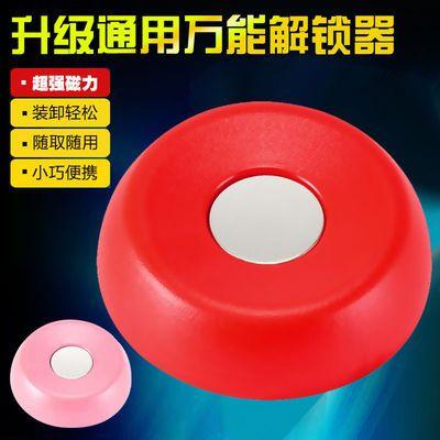通用解扣器万能冬季家用被子固定器被套被罩床单防滑扣强磁解锁器