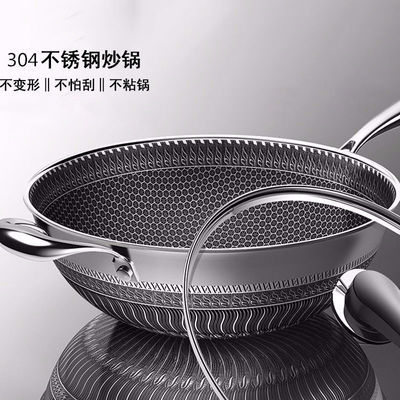 304不锈钢炒菜锅不粘炒锅家用多功能锅具无涂层电磁炉煤气平底锅