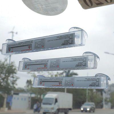 热销汽车太阳能警示灯 车载LED游侠灯 车用多功能装饰爆闪灯防追