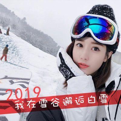 沸鱼儿童滑雪镜成人 男女款户外登山雪地装备近视 雪盲护目镜眼镜