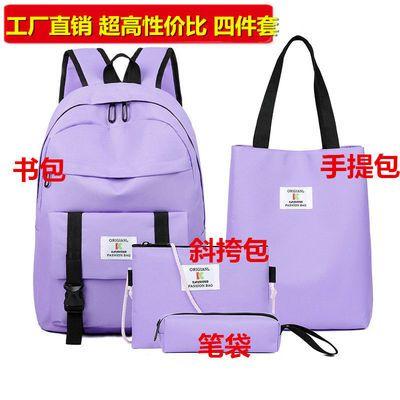 新款韩版小学生书包初中女儿童时尚休闲双肩包大容量户外旅行背包