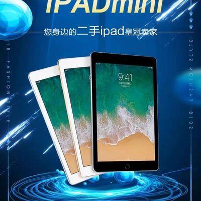 【二手】Apple苹果二手平板电脑ipad56Mini 234【广东省爆卖】