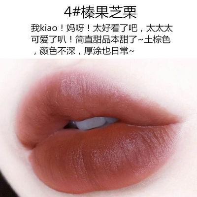 VONGEE五支唇釉套装文艺复兴哑光雾面不易沾杯持久防水学生款口红