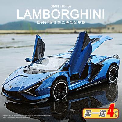 兰博基尼Sian闪电1:32合金车模仿真金属汽车模型男孩玩具收藏摆件