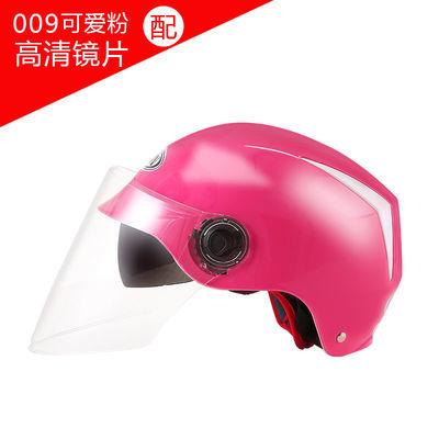 电动车头盔双镜片摩托车半盔夏季四季防紫外线防晒男女通用安全帽