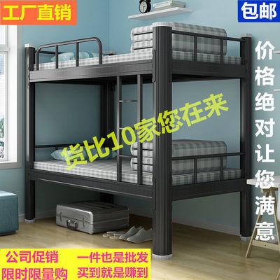 新款加厚员工宿舍高低床铁艺上下铺钢制床上下床子母床学生架子床
