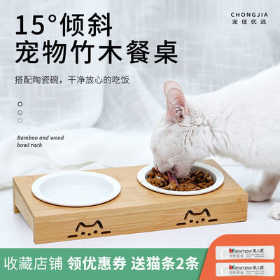 安纯猫碗陶瓷双碗猫食盆猫咪碗保护颈椎猫粮喝水碗竹木碗架陶瓷碗