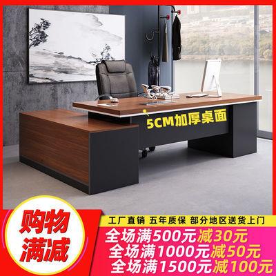 简约现代单人老板桌带双柜办公桌椅组合总裁大班台电脑桌子主管桌