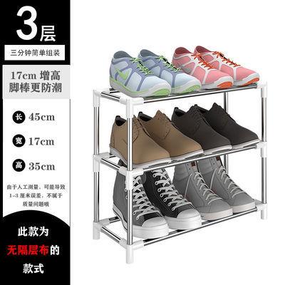 鞋架简易门口挂式鞋柜防尘架子多层特价清仓收纳神器新款家用经济