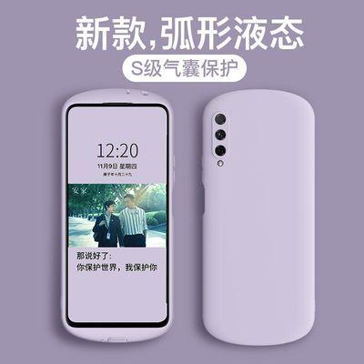 华为荣耀9x手机壳液态硅胶荣耀9xpro保护套镜头全包边防摔x10外壳