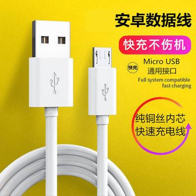 安卓iPhone5/6/7/8数据线type-c充电线1米1.5米2米加长纯铜丝快速