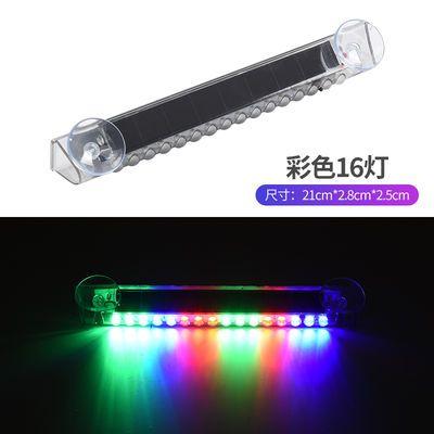 热销加长款汽车太阳能爆闪灯LED防追尾灯汽车装饰灯警示灯霹雳游