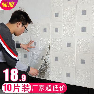 屋顶贴纸 墙贴自粘3D立体墙纸 卧室温馨泡沫吊顶天花板壁装饰隔音