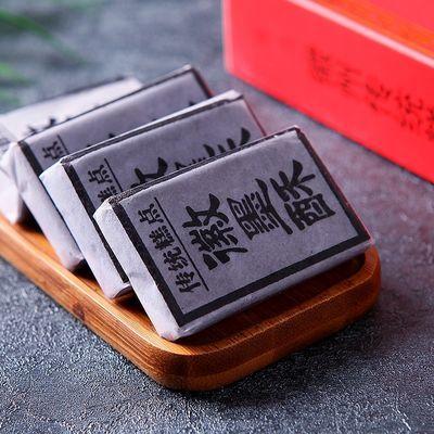 【热卖】徽墨酥黄山特产正宗黑芝麻墨子酥宏村传统糕点零食小吃