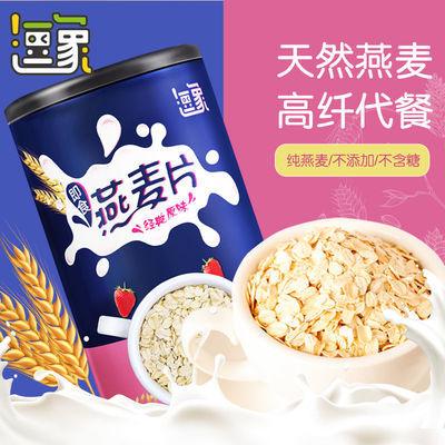 https://t00img.yangkeduo.com/goods/images/2020-07-13/dbbaa75d2d7109db05376c7b80b3ecf7.jpeg