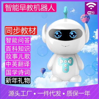 工厂热销礼品超级胡巴WIFI益智玩具故事学习儿童早教ai智能机器人