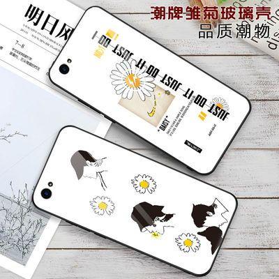 OPPOR9S手机壳玻璃镜面潮牌保护套ins风少女日韩网红个性时尚外壳