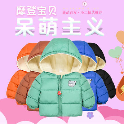 秋冬新款棉服加绒棉衣男女童面包服0-5岁1婴儿宝宝加厚保暖外套