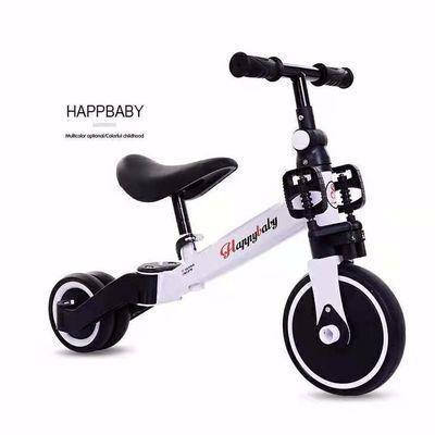 热销儿童三轮车脚踏车平衡车1・5-4岁多功能滑步车男女孩玩具车网