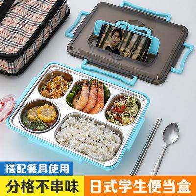 加深304不锈钢饭盒分格保温便当盒大容量 学生上班族成人隔热餐盒