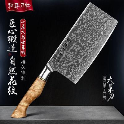 和臻大马士革菜刀家用中式切菜刀切肉刀专业厨师锋利切片刀主厨刀