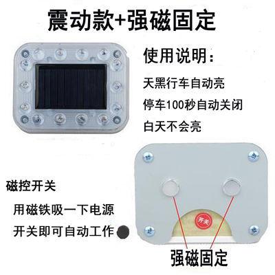 热销汽车太阳能爆闪灯货车防追尾警示灯边灯示宽免接线LED后尾防