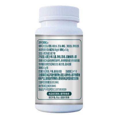 【买2发3 】辅酶Q10软胶囊保护心脏 增强免疫力60粒可搭心脏产品