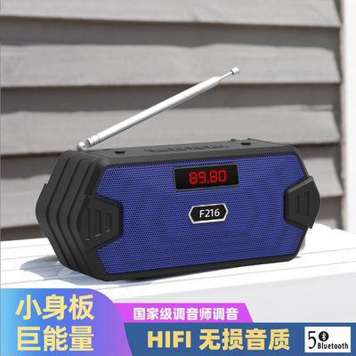 收音机迷你音响户外蓝牙小音箱无线大音量重低音炮收款语音播报器