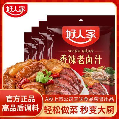 香辣味|好人家香辣老卤汁调料120g*4 卤料包卤料大全川味卤肉卤水