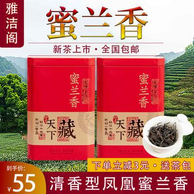凤凰单枞茶蜜兰香潮州特级单丛茶凤凰单丛茶叶乌龙茶礼盒装500g