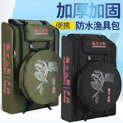 多功能加厚防水钓椅包大容量双肩背包渔护包钓鱼背包渔具用品