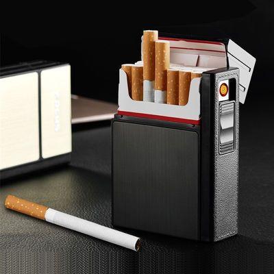 烟盒20支装便携硬包个性创意男士USB充电打火机烟盒防压刻字定制
