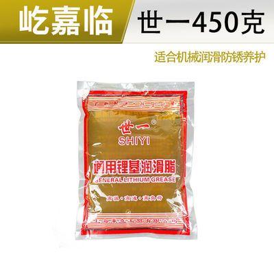 【热卖】黄油耐高温润滑油脂750克车用工业高速袋装挖掘机机械轴
