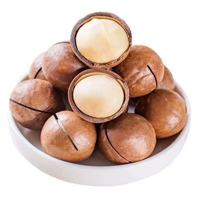 【热卖】夏威夷果袋装240g坚果新货零食奶油味 送开口器
