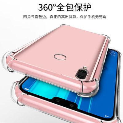 苹果4/4S/5/5S/SE/5C/6/6S/6/6Splus手机壳四角防摔气囊透明软壳