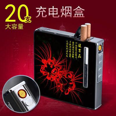充电烟盒20支装自动弹烟带防风充气充电打火机男个性创意刻字照片