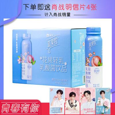 【6月产】蒙牛真果粒花果轻乳肖战同款樱花白桃玫瑰草莓230g×10瓶