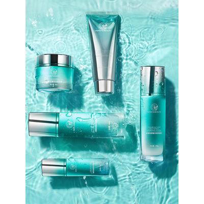 透蜜八杯水套装8杯水护肤品套装补水乳液保湿女玻尿酸控油化妆品