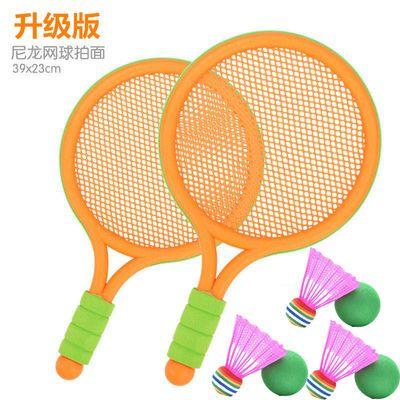热销耐打儿童羽毛网球拍双人户外运动幼儿园亲子互动健身男孩球类