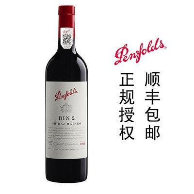 奔富(Penfolds)BIN系列2/8/28/128/389/407 葡萄酒 750ml单瓶装
