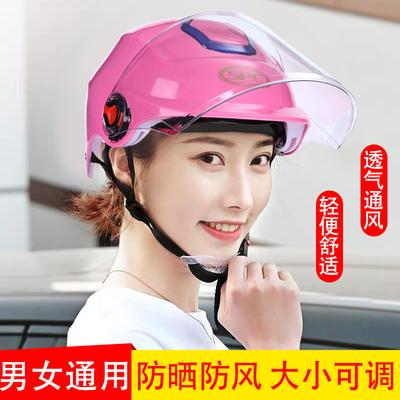 电动车头盔男女士四季通用半盔夏季防晒骑行安全帽轻便式防紫外线