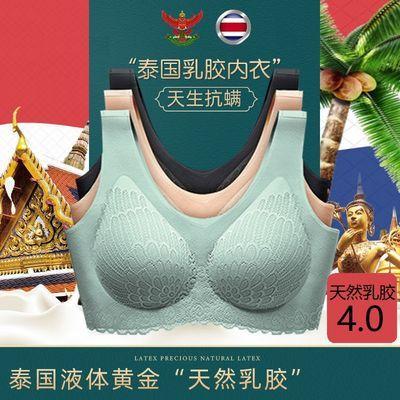 泰国乳胶4.0内衣聚拢无痕防下垂大胸显小无钢圈运动蕾丝收副乳胸