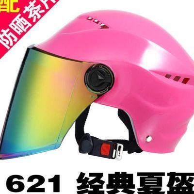 电动车头盔女夏季防晒防紫外线遮阳男双镜夏盔凉爽型非摩托安全帽